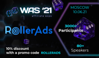 RollerAds is coming to WAS'21
