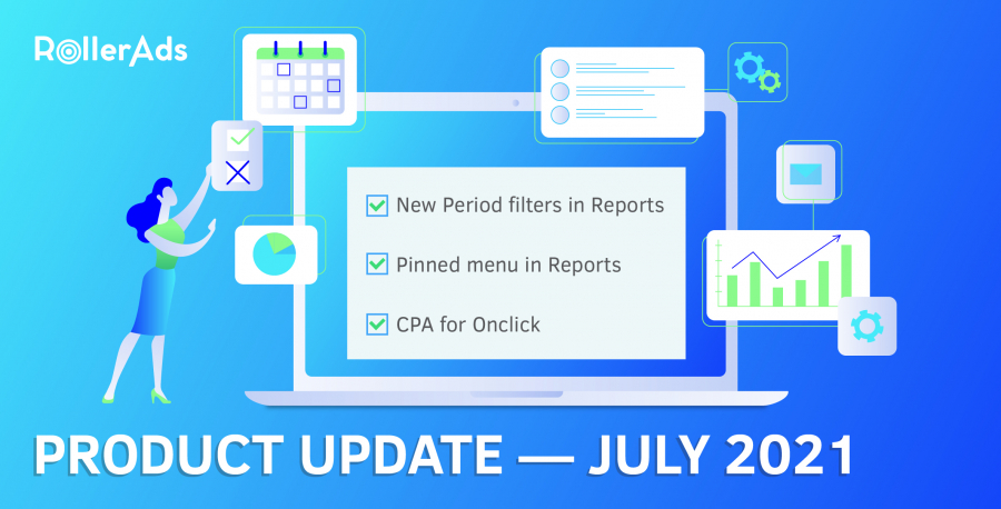 rollerads product update july